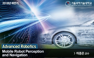 Mobile Robot Perception and Navigation 동영상