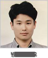 방하윤 조교